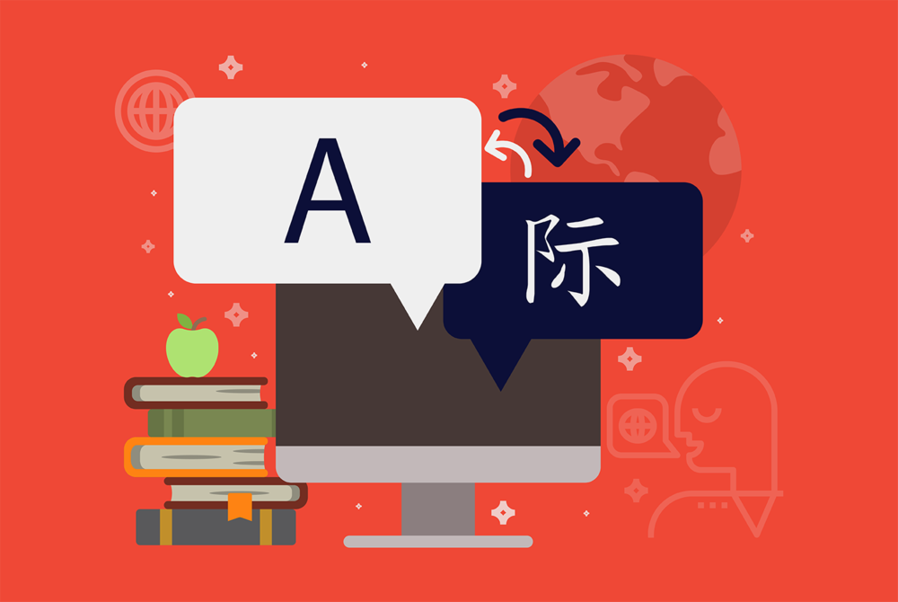 Content the challenges of being a multilingual website translator